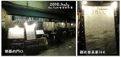 威尼斯餐廳 (8).jpg