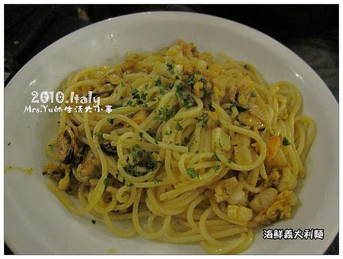 威尼斯餐廳 (1).jpg