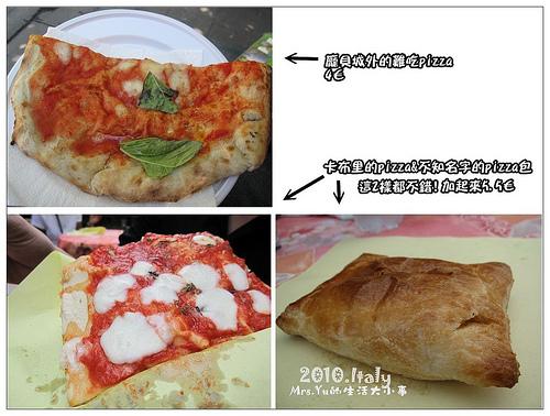 義大利食物 (1).jpg