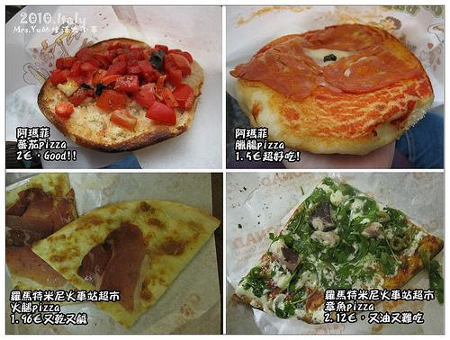 義大利食物 (2).jpg