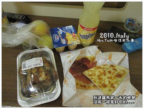 義大利食物 (4).jpg