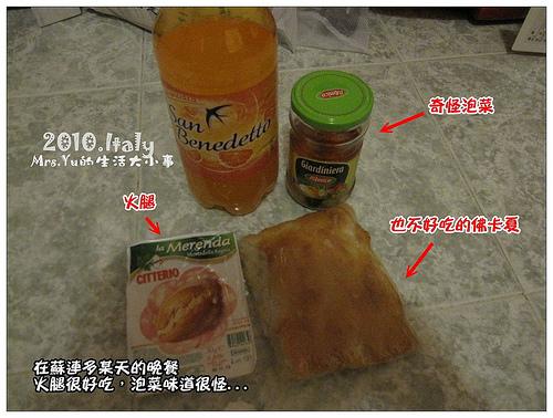 義大利食物 (8).jpg
