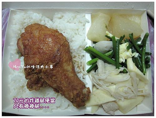 永吉便當 (2).jpg