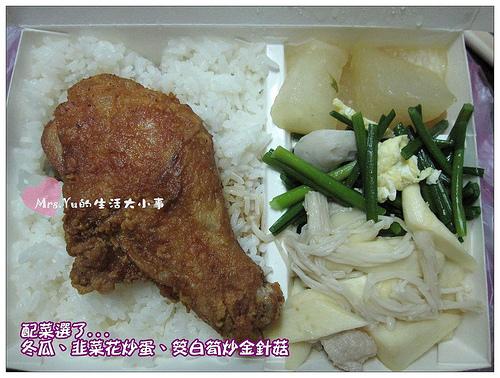 永吉便當 (3).jpg