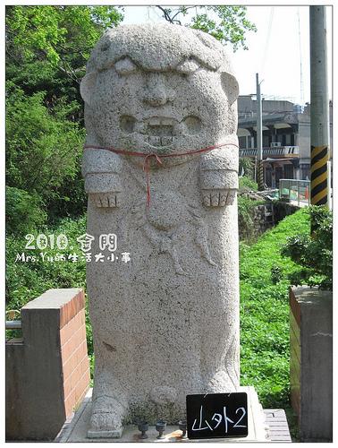 山外風獅爺雌 (2).jpg