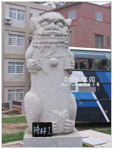 榜林風獅爺(1)