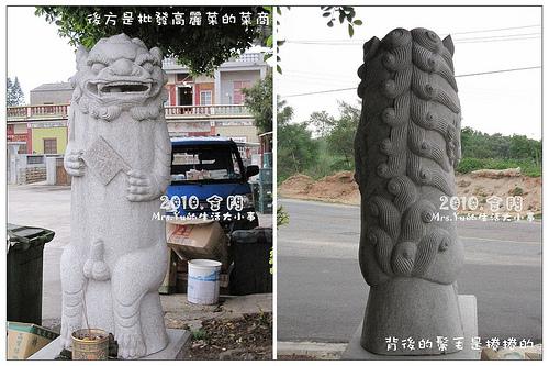 榜林風獅爺(2)