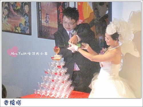 阿cow婚禮 (2).jpg