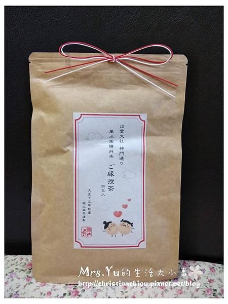 緣授茶 (2).jpg