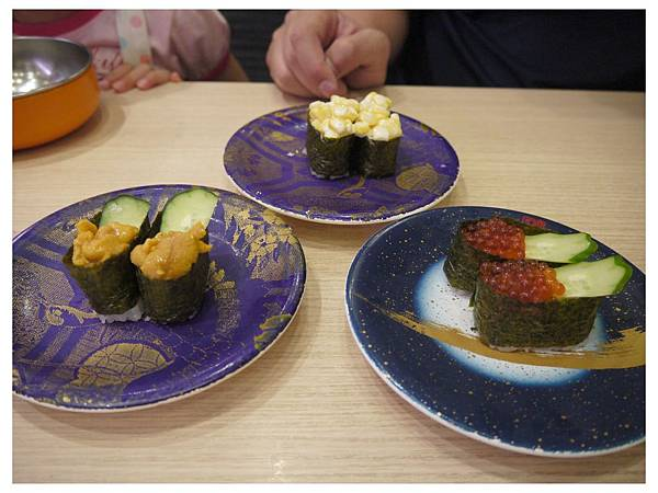 寿司めいじん (2)