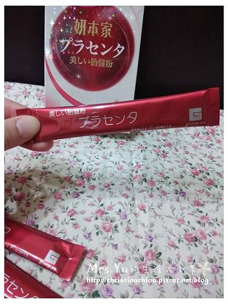 妍本家膠原胎盤粉 (2).jpg