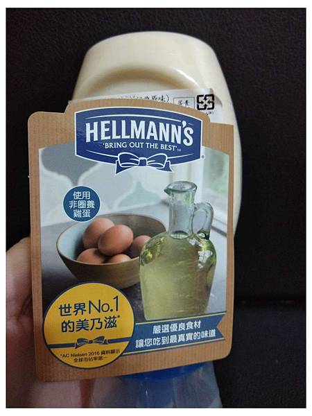 Hellmann%5Cs 美乃滋 (6).jpg