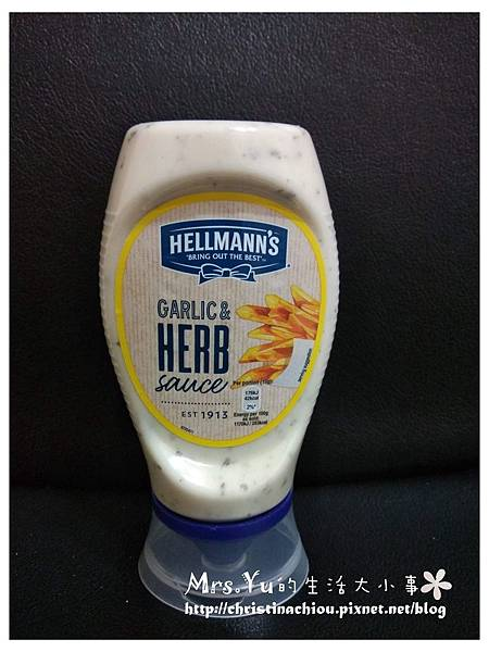 Hellmann%5Cs 美乃滋 (3).jpg