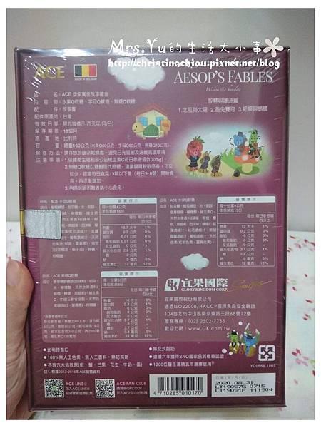 伊索寓言故事軟糖 (16).jpg