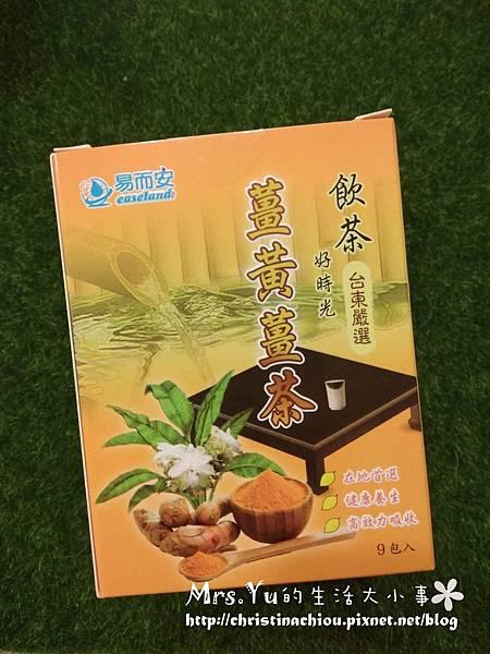易而安薑黃薑茶 (10).jpg