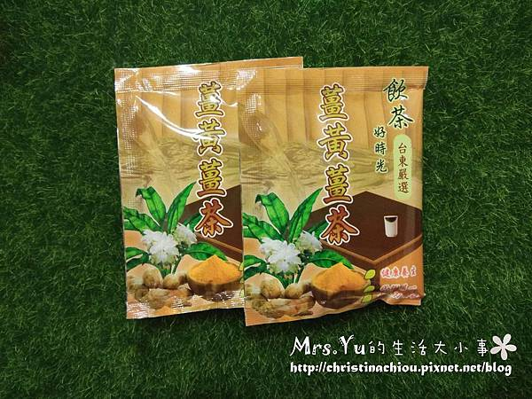 易而安薑黃薑茶 (13).jpg