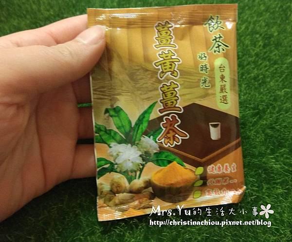 易而安薑黃薑茶 (14).jpg