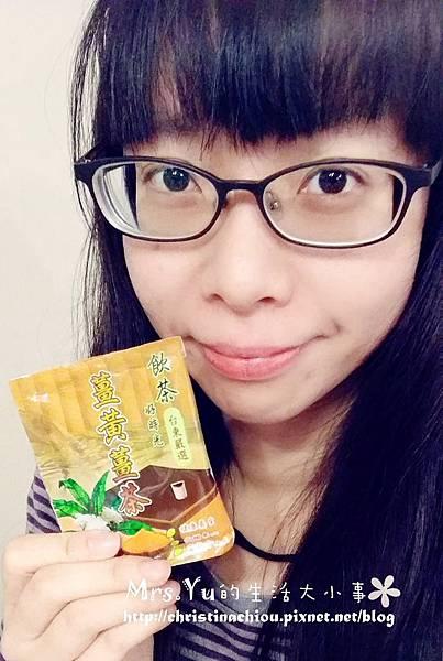 易而安薑黃薑茶 (16).jpg