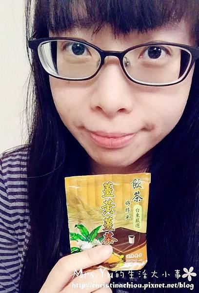 易而安薑黃薑茶 (17).jpg