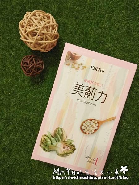 美薊力青春錠 (8).jpg