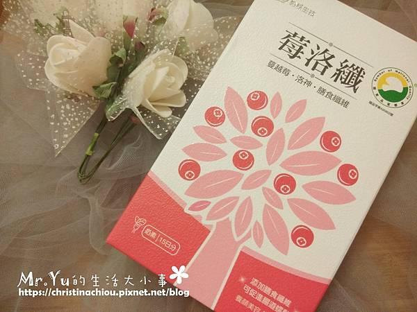 莓洛纖 (6).jpg