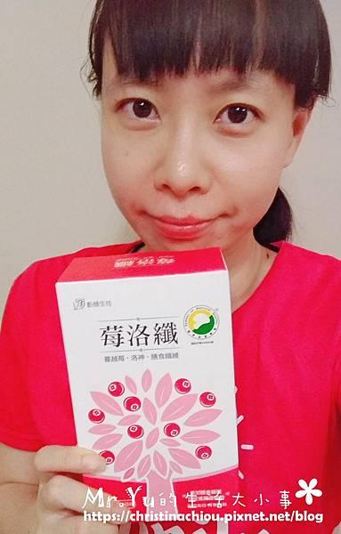 莓洛纖 (3).jpg