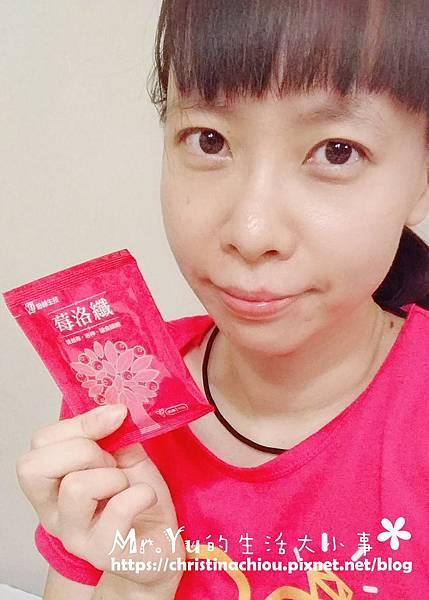 莓洛纖 (4).jpg