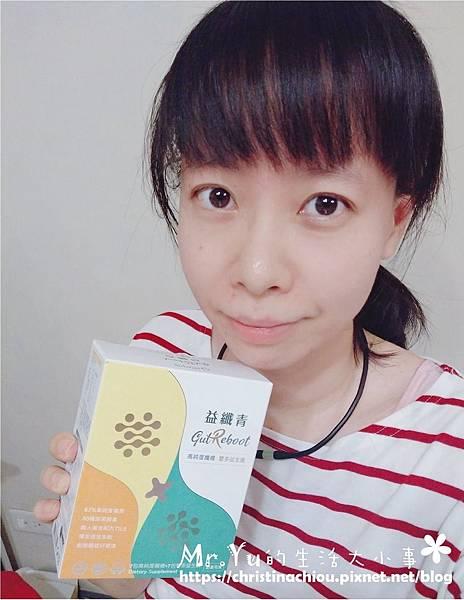METANUTRI 益纖青 (3).jpg