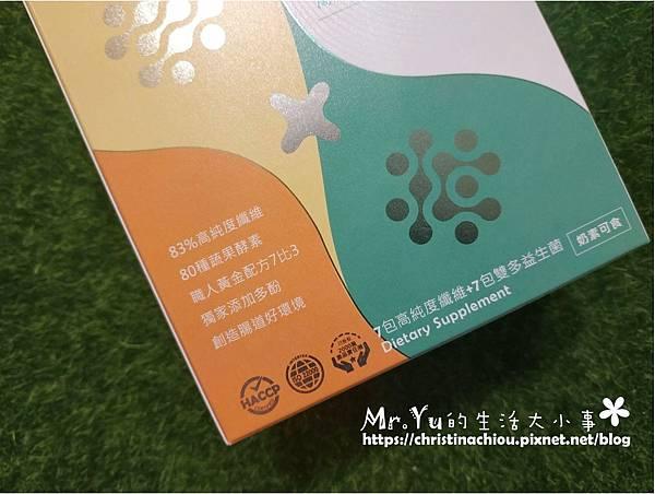 METANUTRI 益纖青 (10).jpg