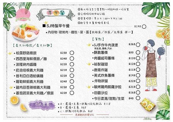 語悅樓 (2).jpg