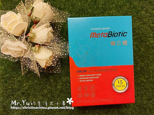 METANUTRI 媚百遞 (2).jpg