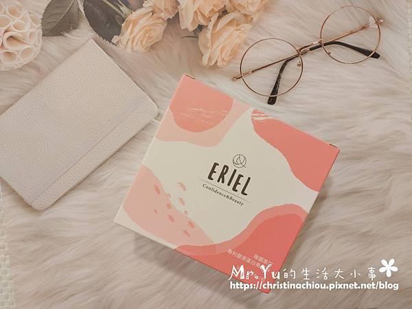 ERIEL水解膠原蛋白胜肽 (2).jpg