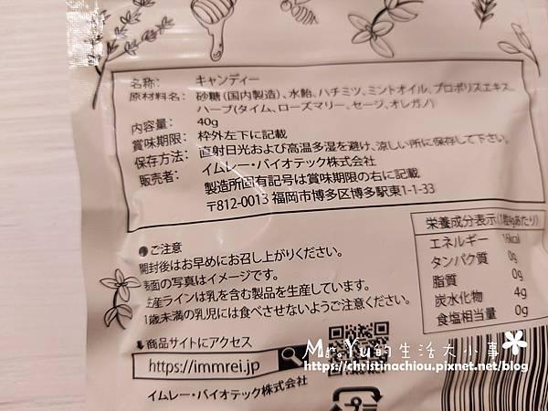 麥蘆卡蜂蜜潤喉糖 (3).jpg