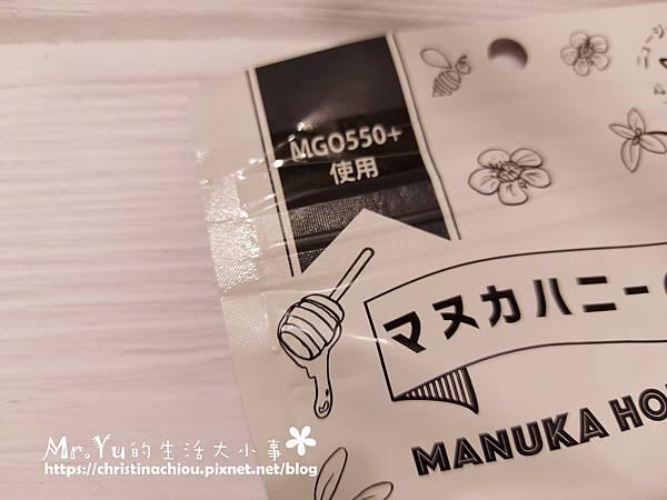麥蘆卡蜂蜜潤喉糖 (5).jpg