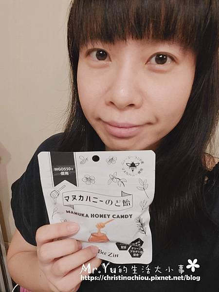 麥蘆卡蜂蜜潤喉糖 (7).jpg