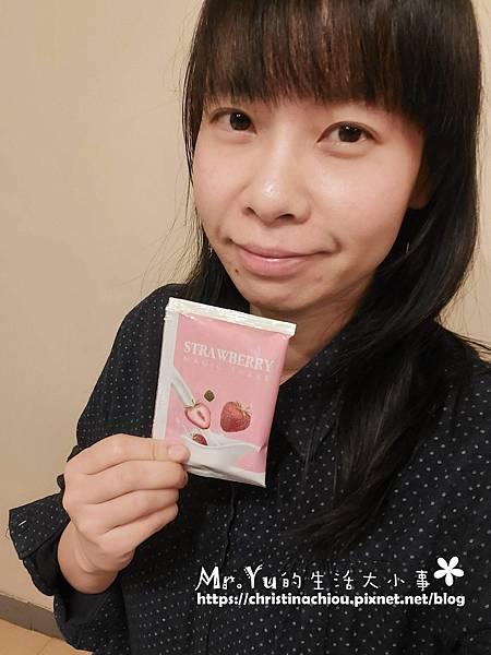 沐昕草莓膠原魔力奶昔 (8).jpg
