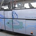 今天是坐包租巴士到維蘇威火山