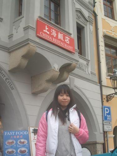 就是這家上海飯店