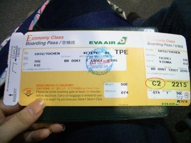 我們的機票-台北飛維也納