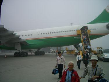 我們的飛機