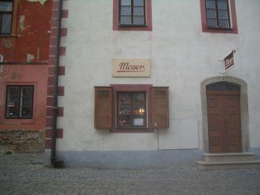 捷克最有名的水晶店