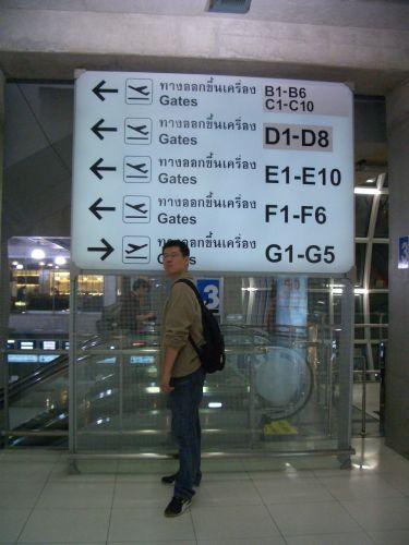 等等又要登機了