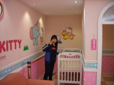 機場的Kitty育嬰室