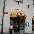 KOR-I-NOOR鉛筆店