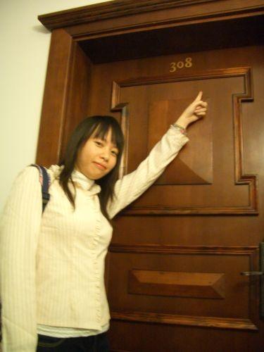 我的房號308