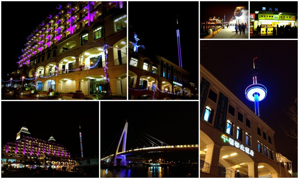 夜遊漁人碼頭.jpg
