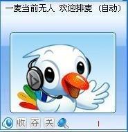 ap_F23_2009040203075-6.jpg