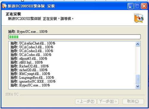ap_F23_2009040203073-3.jpg