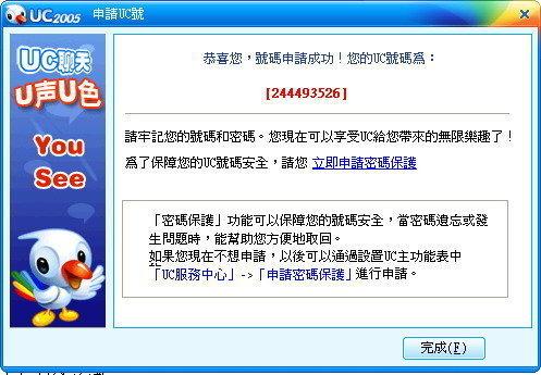 ap_F23_2009040203074-4.jpg