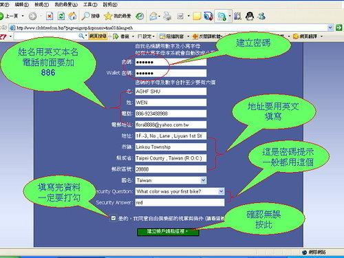 ap_F23_2009010806152.jpg